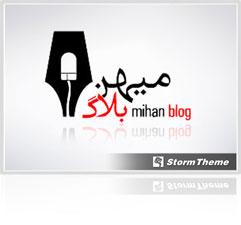 افتتاح سرویس بازدید به میهن بلاگ