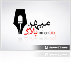 لوگوی سایت میهن بلاگ
