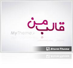لوگوی سایت مای تم